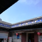 Photo of Architectural buildings of Sanfang Qixiang and Zhuzi Workshop