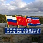 Yanbian Fangchuan Niaokansanjiang Scenic Spot Foto