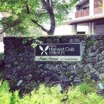 Photo of Hotel Harvest Kyu Karuizawa