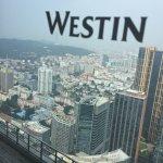 Photo of The Westin Qingdao