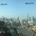 The Westin Tianjin Foto