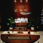 Photo of Kempinski Hotel Suzhou