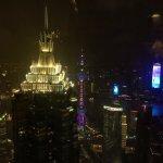 Park Hyatt Shanghai Foto