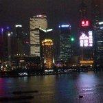 Waldorf Astoria Shanghai on the Bund Foto