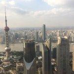 Photo of Grand Hyatt Shanghai
