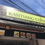 Photo of Kantiang Restaurant