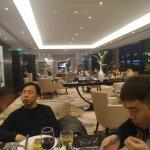 Photo of InterContinental Jinan City Center