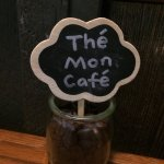 The Mon Cafeの写真