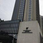 Photo of JW Marriott Hotel Shenzhen