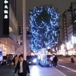 Photo of The Okura Prestige Taipei