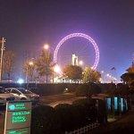 Photo of Holiday Inn Tianjin Riverside