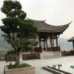 Photo of Banyan Tree Chongqing Beibei