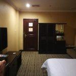 Photo of Yazhi Hotel (Kaiping Xingfu)