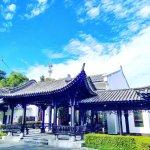 Photo of Angsana Tengchong Hot Spring Village