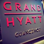 Photo de Grand Hyatt Guangzhou