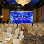 Photo of Four Seasons Hotel Beijing