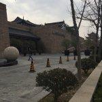 Zdjęcie Pan Pacific Suzhou