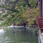 Foto de Ping Hu Qiu Yue