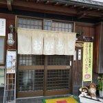Photo of Ogawa