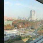 Foto van Crowne Plaza Shanghai Fudan