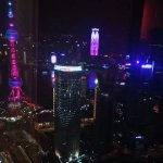 Photo of Grand Hyatt Shanghai