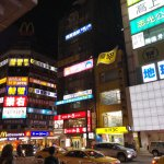 Photo of CityInn Hotel - Taipei Station Branch I