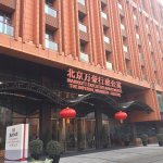 Photo of The Imperial Mansion, Beijing Marriott Executive Apartments