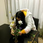 Photo of Japanese Style Flower Lesson - Masashi Kaki Design