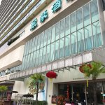 Photo of Regal Riverside Hotel