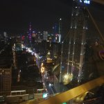 Photo of Radisson Blu Hotel Shanghai New World