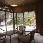 Фотография The Westin Miyako Kyoto