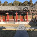 Photo of Aman Summer Palace