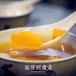 Photo of Jia Jia Dessert