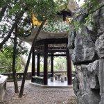 Photo of Seven Star Park (Qixing Gongyuan)