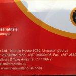 Φωτογραφία: The Noodle House Limassol
