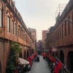 Photo of Mofan Street