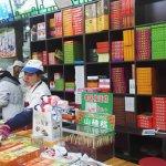 Photo of Qibao Old Street