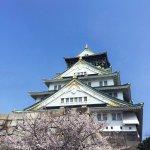 Photo of Osaka Castle Park