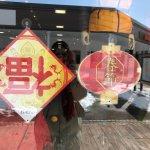 Foto de Chitose Outlet Mall Rera