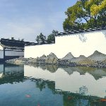 Photo of Suzhou Museum