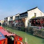 Photo of Shantang Street