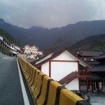 Фотография Wugong Mountain (Wu-kung)