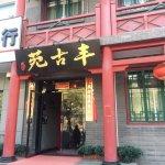 Weiming Hotel Beijing Dongsi