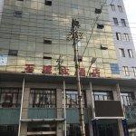 Shi Cheng Hotel