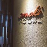Smoki Moto (JW Marriott Hotel Sanya Dadonghai Bay) صورة فوتوغرافية