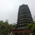 Photo of Pagoda of Six Harmonies