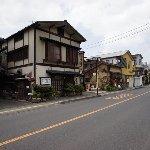 Photo of Yamatake