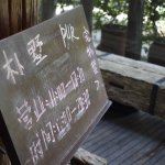 Foto di Pur Restaurant