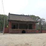 Xia Temple