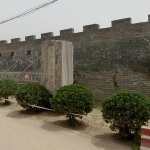 Puzhou Cultural Heritagecity Foto